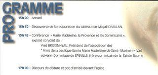 Invitation p2 programme